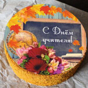 Торт-открытка С Днём учителя!